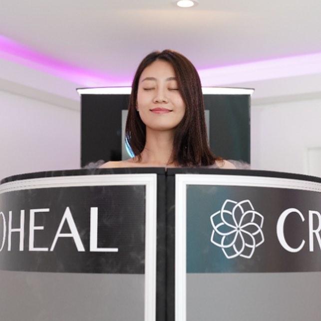 Audio Deep Dive Into Cryotherapy